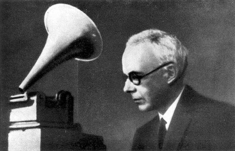 Bartók Béla Törökország híressége